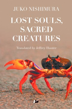 Lost Souls, Sacred Creatures
