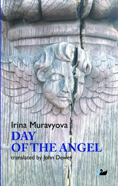 Day of the Angel