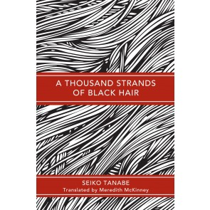 Thousand Strands of Black Hair