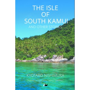 The Isle of South Kamui and Other Stories