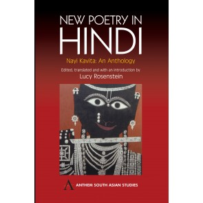 New Poetry in Hindi